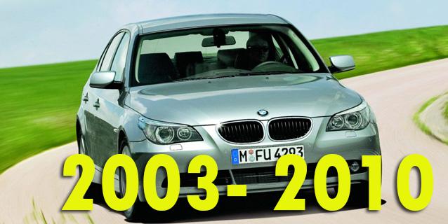 Защита картера двигателя для BMW E60/E61 2003-2010