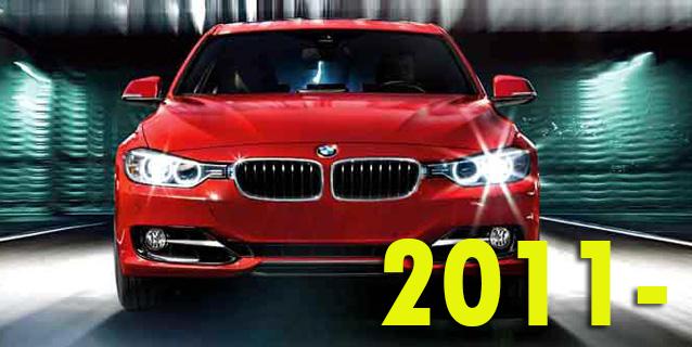 Защита картера двигателя для BMW F30/31 2011-