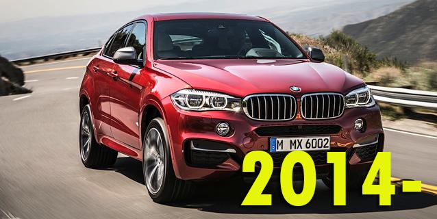 Защита картера двигателя для BMW F16 2014-