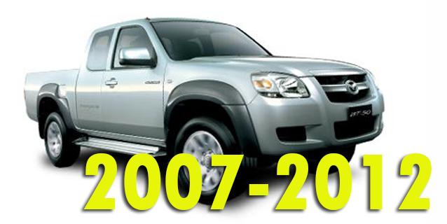 Кунги для Mazda BT-50 2007-2012