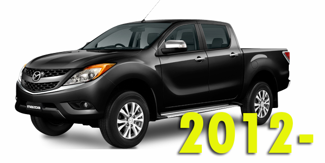 Кунги для Mazda BT-50 2012-