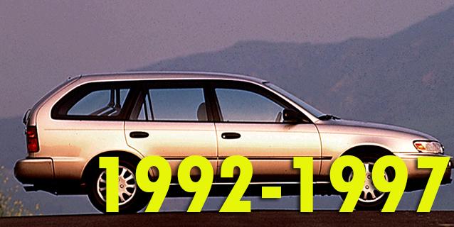Фаркопы для Toyota Corolla 1992-1997