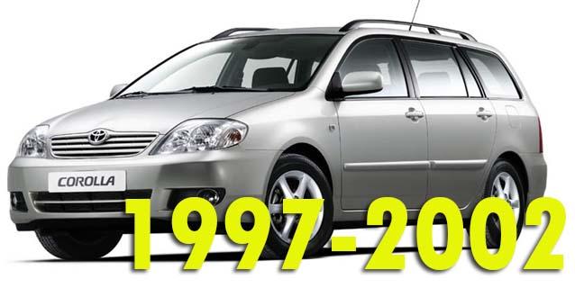 Фаркопы для Toyota Corolla 1997-2002