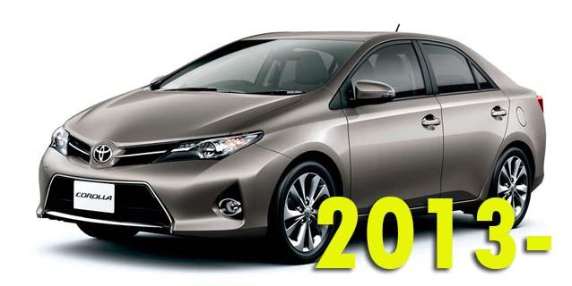 Фаркопы для Toyota Corolla 2013-
