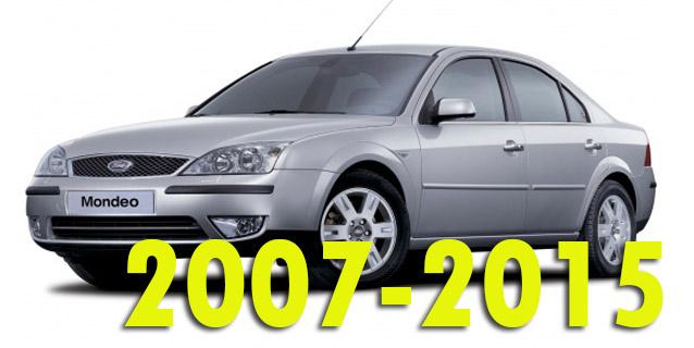 Защита картера двигателя для Ford Mondeo III 2007-2015