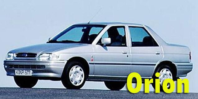 Фаркопы для Ford Orion