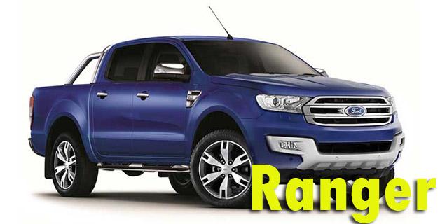 Защита картера двигателя для Ford Ranger
