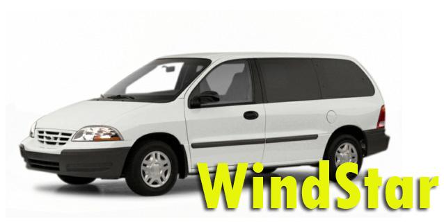Защита картера двигателя для Ford WindStar
