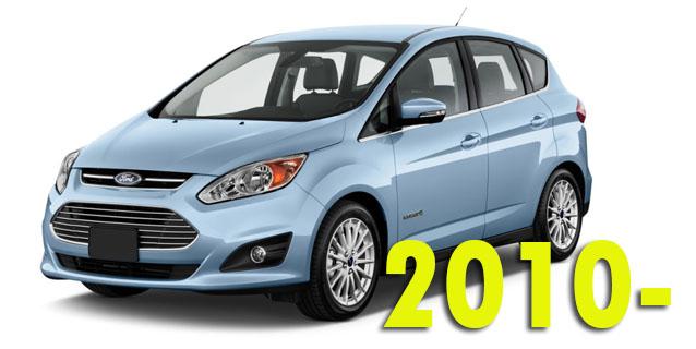 Защита картера двигателя для Ford C-Max 2010-