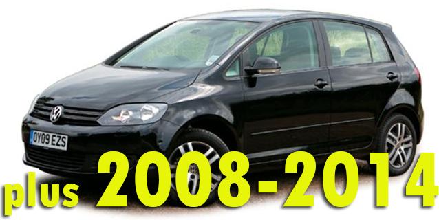 Фаркопы для Volkswagen Golf Plus 2008-2014