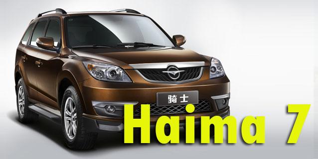 Фаркопы для Haima 7