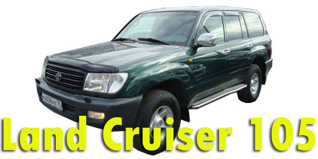 Фаркопы для Toyota Land Cruiser 105