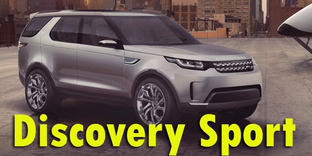 Защита картера двигателя для Land Rover Discovery Sport