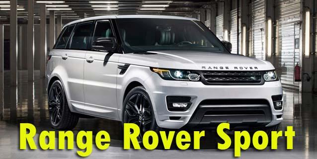 Защита картера двигателя для Land Rover Range Rover Sport