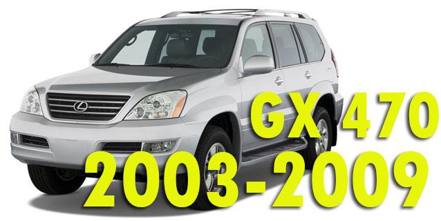 Защита картера двигателя для Lexus GX 470 2003-2009