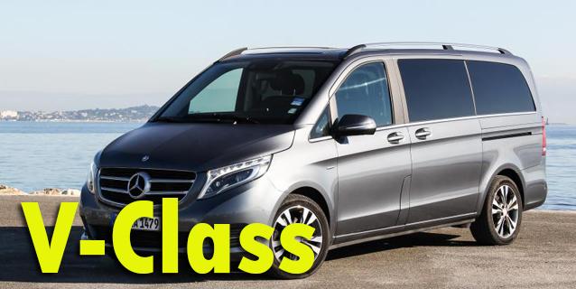 Фаркопы для Mercedes-Benz V-Class