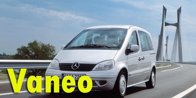 Фаркопы для Mercedes-Benz Vaneo