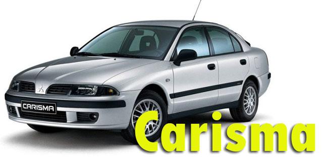 Защита картера двигателя для Mitsubishi Carisma