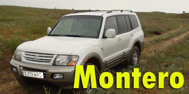 Защита картера двигателя для Mitsubishi Mitsubishi Montero