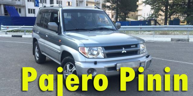 Фаркопы для Mitsubishi Pajero Pinin