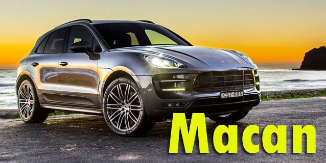 Фаркопы для Porsche Macan