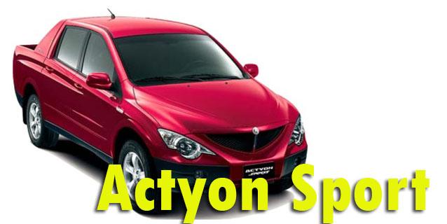 Кунги для SsangYong Actyon Sport 2012-