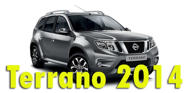 Защита картера двигателя для Nissan Terrano 2014-