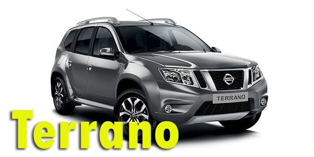 Фаркопы для Nissan Terrano