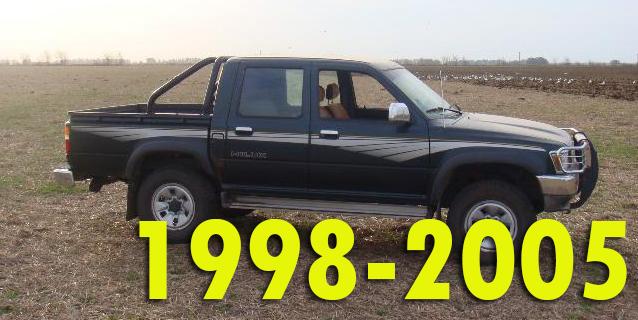 Фаркопы для Toyota Hilux 1998-2005