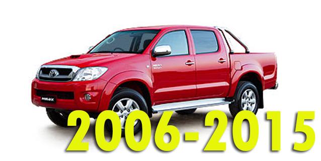 Фаркопы для Toyota Hilux 2006-2015