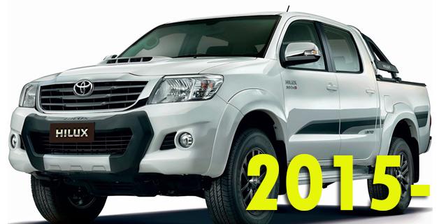 Фаркопы для Toyota Hilux 2015-