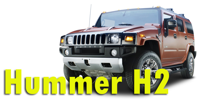 Фаркопы для Hummer H2