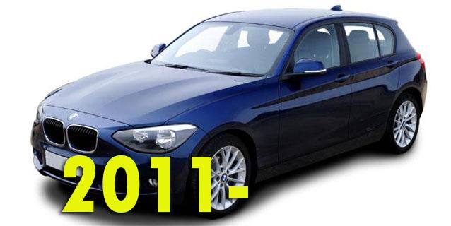 Защита картера двигателя для BMW 1 Series 2011-