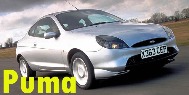 Защита картера двигателя для Ford Puma