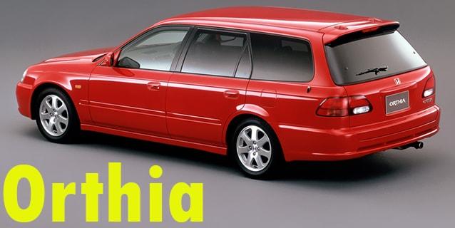 Защита картера двигателя для Honda Orthia