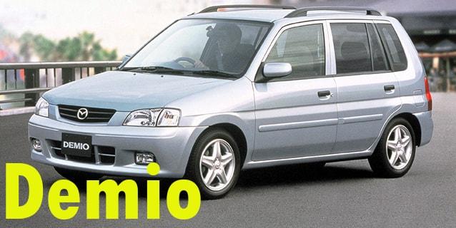 Фаркопы для Mazda Demio
