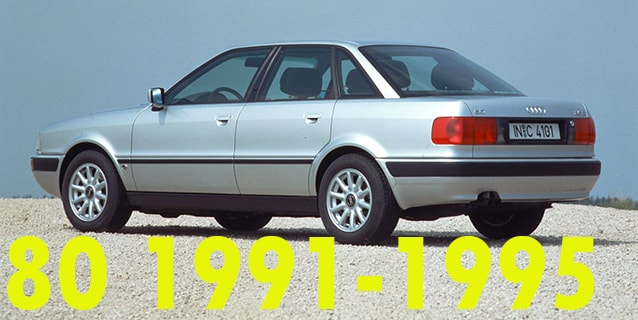Фаркопы для Audi 80 1991-1995