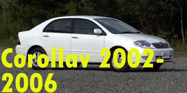 Фаркопы для Toyota Corolla 2002-2006