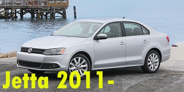 Фаркопы для Volkswagen Jetta 2011-