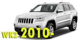 Защита картера двигателя для Jeep Grand Cherokee WK2 2010-