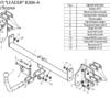 Фаркоп B205-A для BMW X3 F25 2010- , Лидер Плюс_2