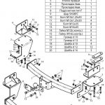 C216-F для Chevrolet Trailblazer GM800 шар кованый 2012-1
