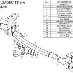 Фаркоп T116-A для Toyota RAV4 2013-, шар A, Лидер Плюс