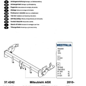 340093600001 для Citroen C4 Aircross 2012-1