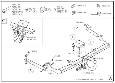 C028A для Citroen Xsara hatchback 1997-2004-1