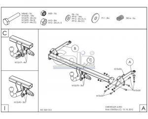 C063C для Chevrolet Aveo sedan шар-автомат 2012-1
