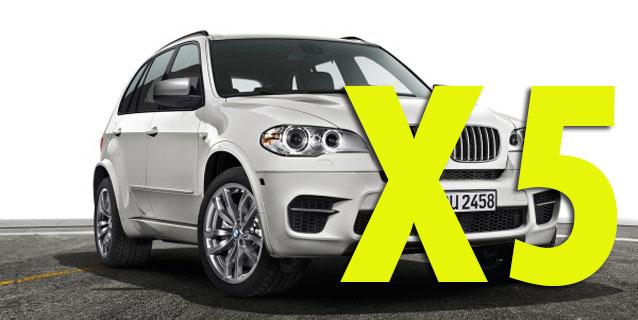 Фаркопы для BMW X5