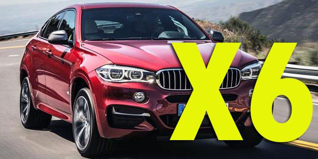 Фаркопы для BMW X6
