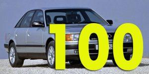 Защита картера двигателя для Audi 100