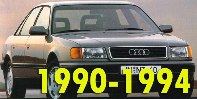 Фаркопы для Audi 100 1990-1994